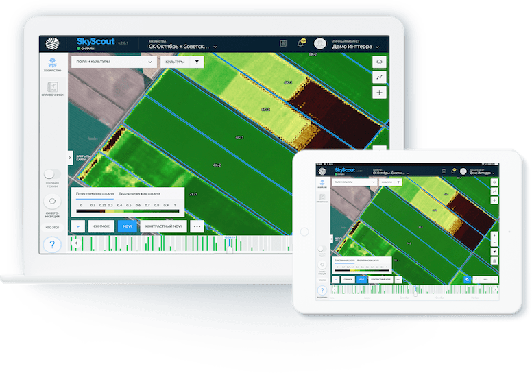SkyScout is a new way to get information, make decisions and monitor how they are being implemented for crops cultivation