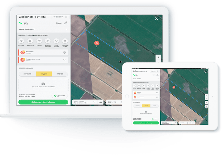 SkyScout is a new level of agriculture digitalization in Russia brought to you by Intterra